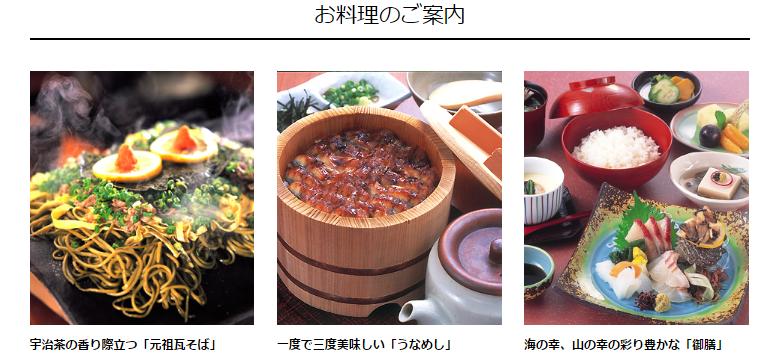 http://www.kawarasoba.jp/index.html