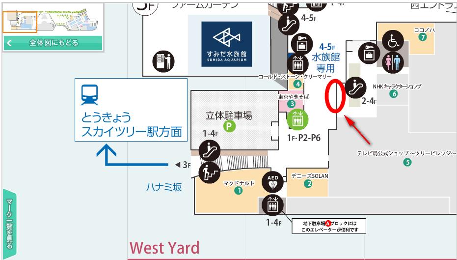 PPAPカフェ地図