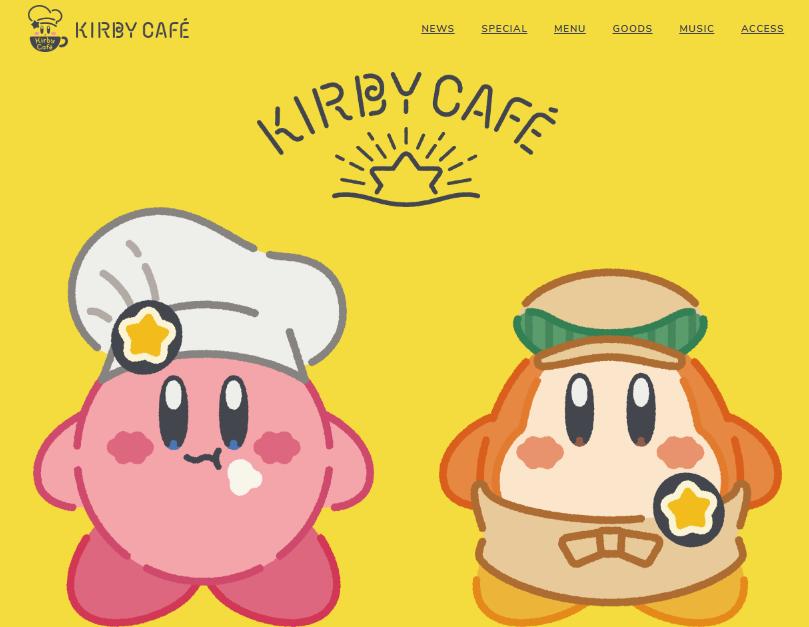 出典:http://kirbycafe.jp/