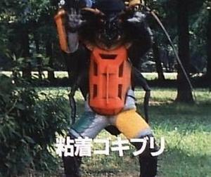 ゴキブリだ