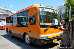 Phuket Airport Bus