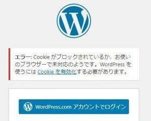 wp_error