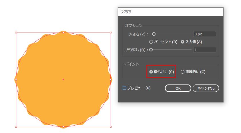 circle_gizagiza (1)