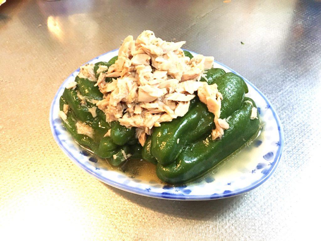 greenpepper-recipe_1