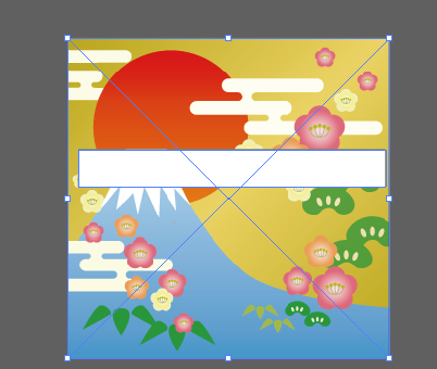 illustrator_clipping-mask_3