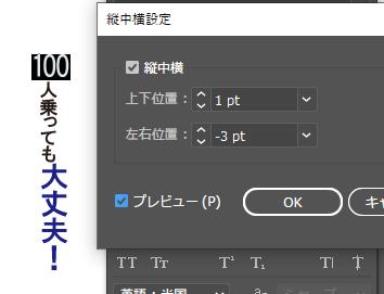 Illustrator_Characterdirection (5)