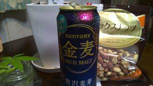 beer_beer