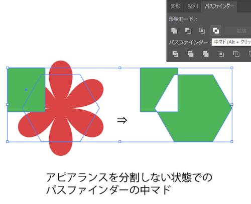 illustrator_flower_3