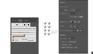 Illustrator_1