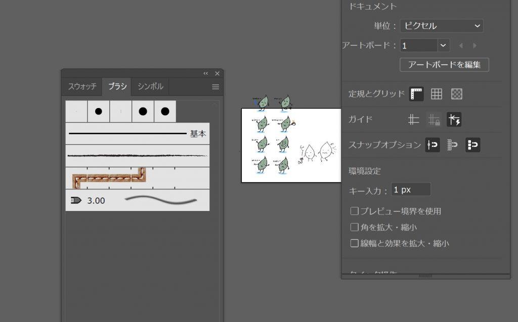 Illustrator_3
